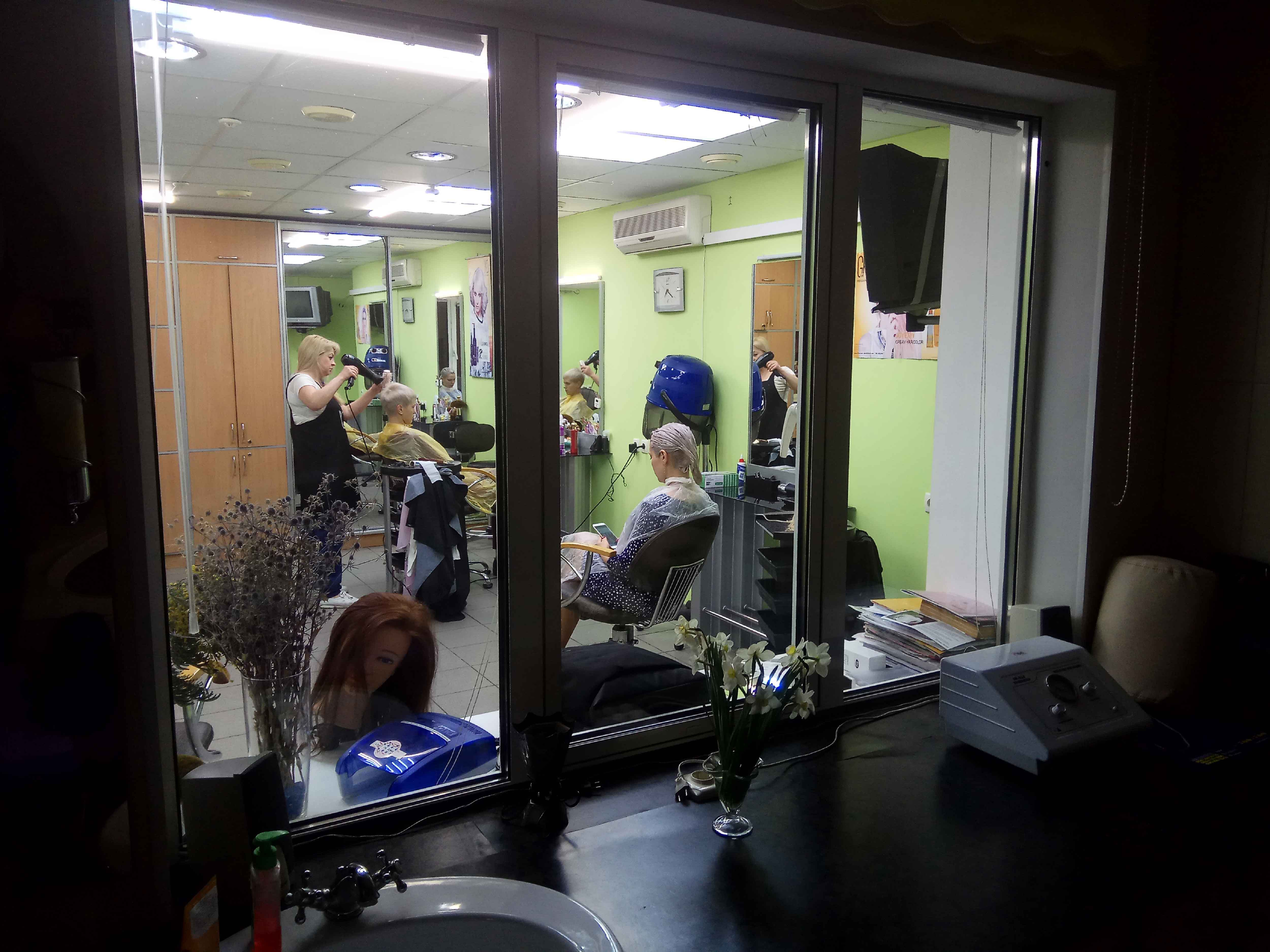 Hair Salon